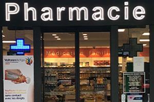Pharmacie du centre commercial des Grandes Terres